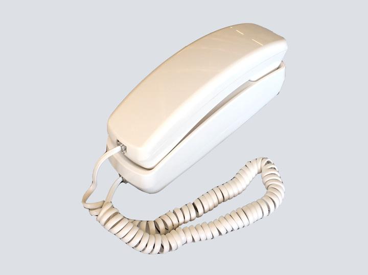 Phone (White)