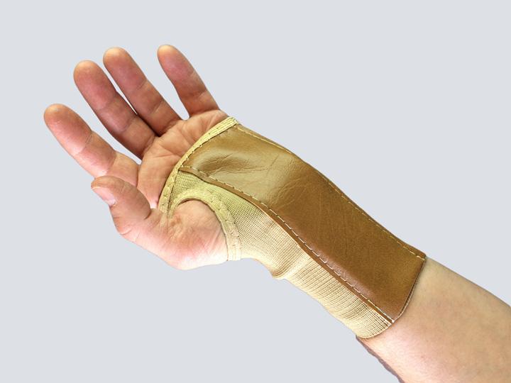Wrist Brace - Elastic Velcro