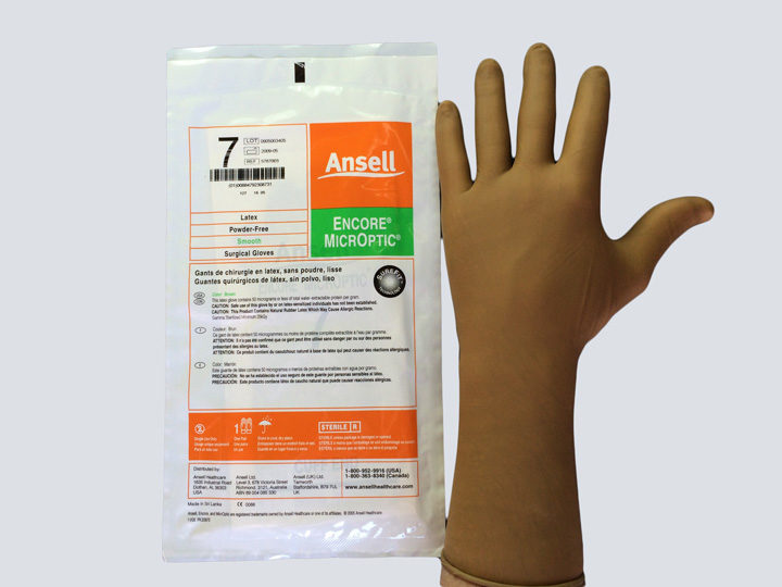 Gloves - Sterile (Brown)